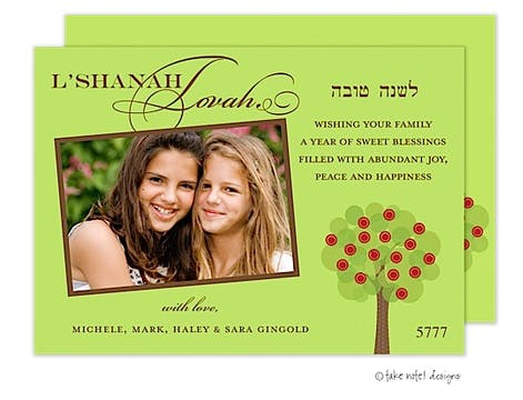 Rosh Hashanah Modern Apple Tree Angle Flat Digital Photo Card