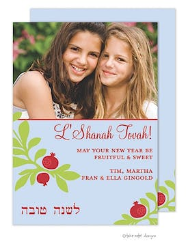 Rosh Hashanah Pomegranate Vines on Blue Flat Digital Photo Card