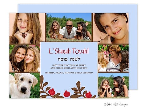 Rosh Hashanah Pomegranate Multi-Photo Flat Digital Photo Card