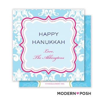 Damask Hanukkah Square Enclosure Card Calling Card