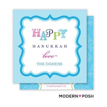 Posh Hanukkah Square Enclosure Card Calling Card