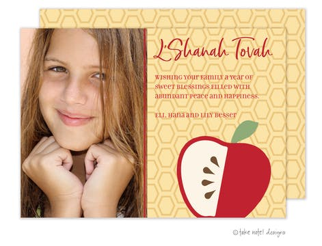Simple Apple Honeycomb Holiday Photo Card