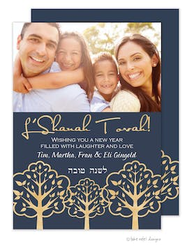Golden Three Trees Frame Holiday Photo Card