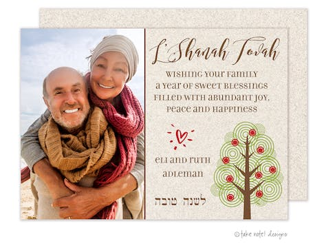 Kraft Modern Apple Tree Holiday Photo Card