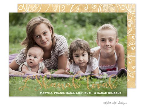 Golden Overlay Blessing Foil Holiday Photo Card