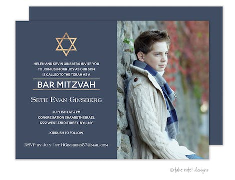 Golden Star of David Photo Bar Mitzvah Photo Card