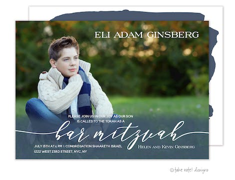 Blue Wash Bar Mitzvah Overlay Photo Card