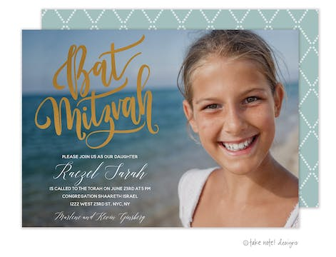 Bat Mitzvah Scripted Photo Card
