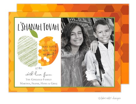 Honeycomb Apple Frame Holiday Photo Card