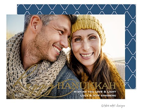 Happy Hanukkah Foil Pressed Script Overlay Photo Card