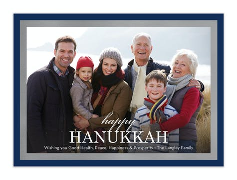 Shining Bright Hanukkah Photo Card (horizontal)