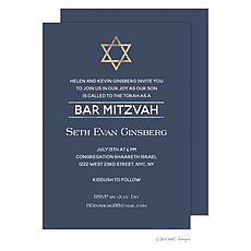 Gold Star of David Invitation -