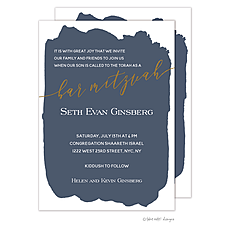: Navy Brush Foil Pressed Bar Mitzvah Invitation