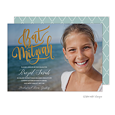 : Bat Mitzvah Scripted Photo Card