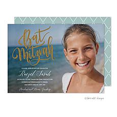 : Bat Mitzvah Scripted Foil Pressed Photo Card