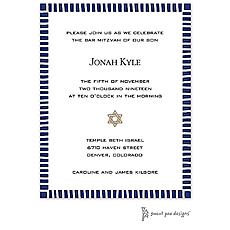 : Striped Edge Navy Invitation