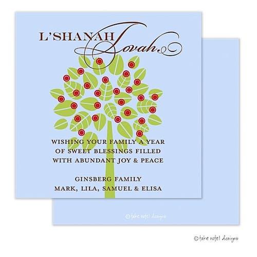 Rosh hashanah simple apple tree flat greeting card printswell rosh hashanah simple apple tree flat greeting card m4hsunfo